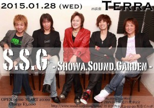 S.S.G 01282015